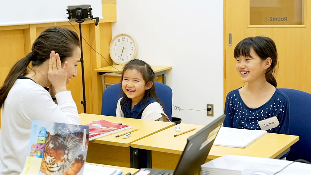 "New English Classroom ""Rakuten Super English Junior"" Born from Mind of Former High School Teacher"