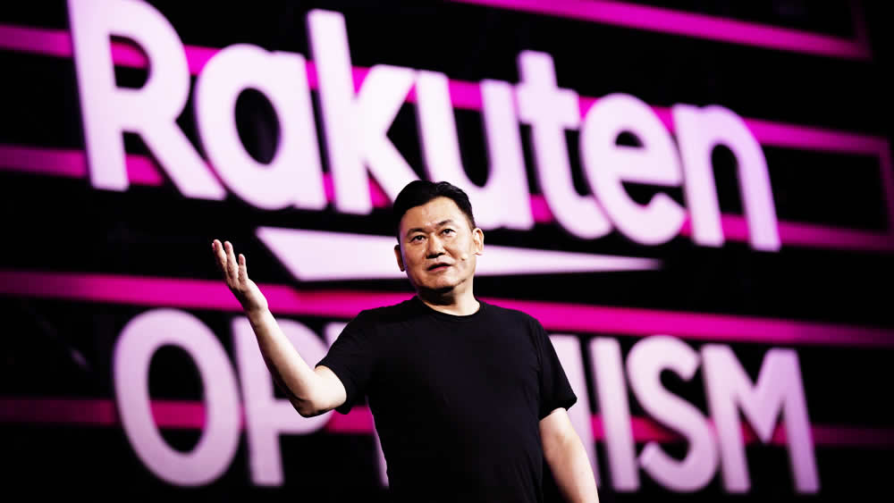 Rakuten Optimism 2019 Shares Visions of Future