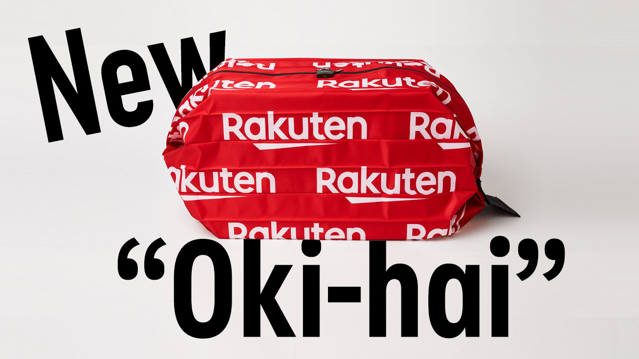 "Safe Drop Delivery Spreads to ""Auto-lock"" Apartments with Rakuten EXPRESS"