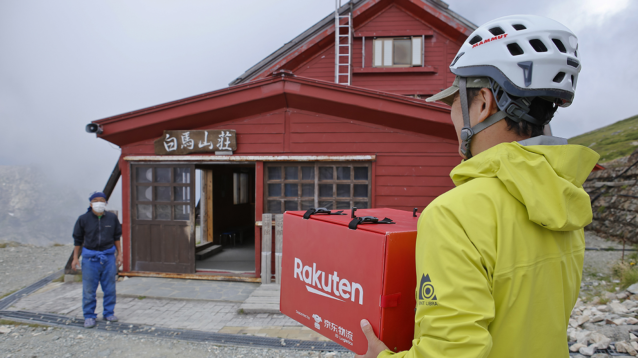 Rakuten Pioneers Drone Delivery at Varying Altitudes on Mountain