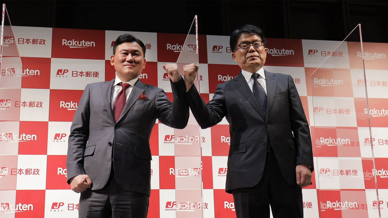 Digital Transformation of Logistics with Rakuten and Japan Post