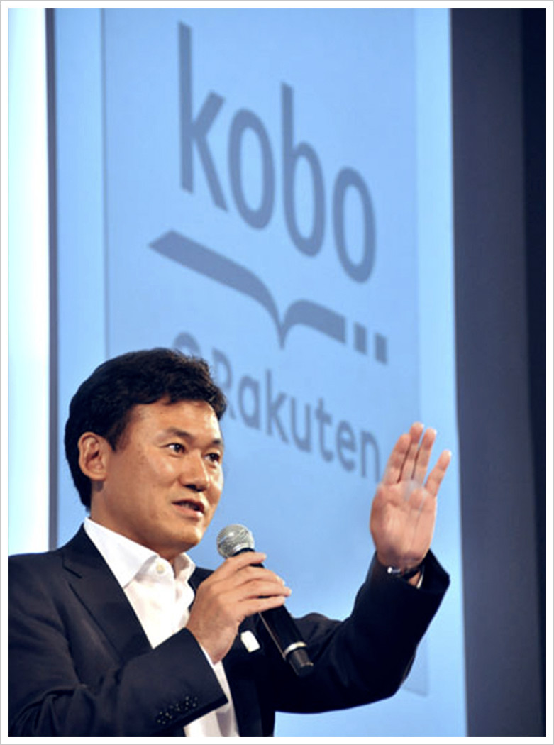 Rakuten enters the e-Book market
