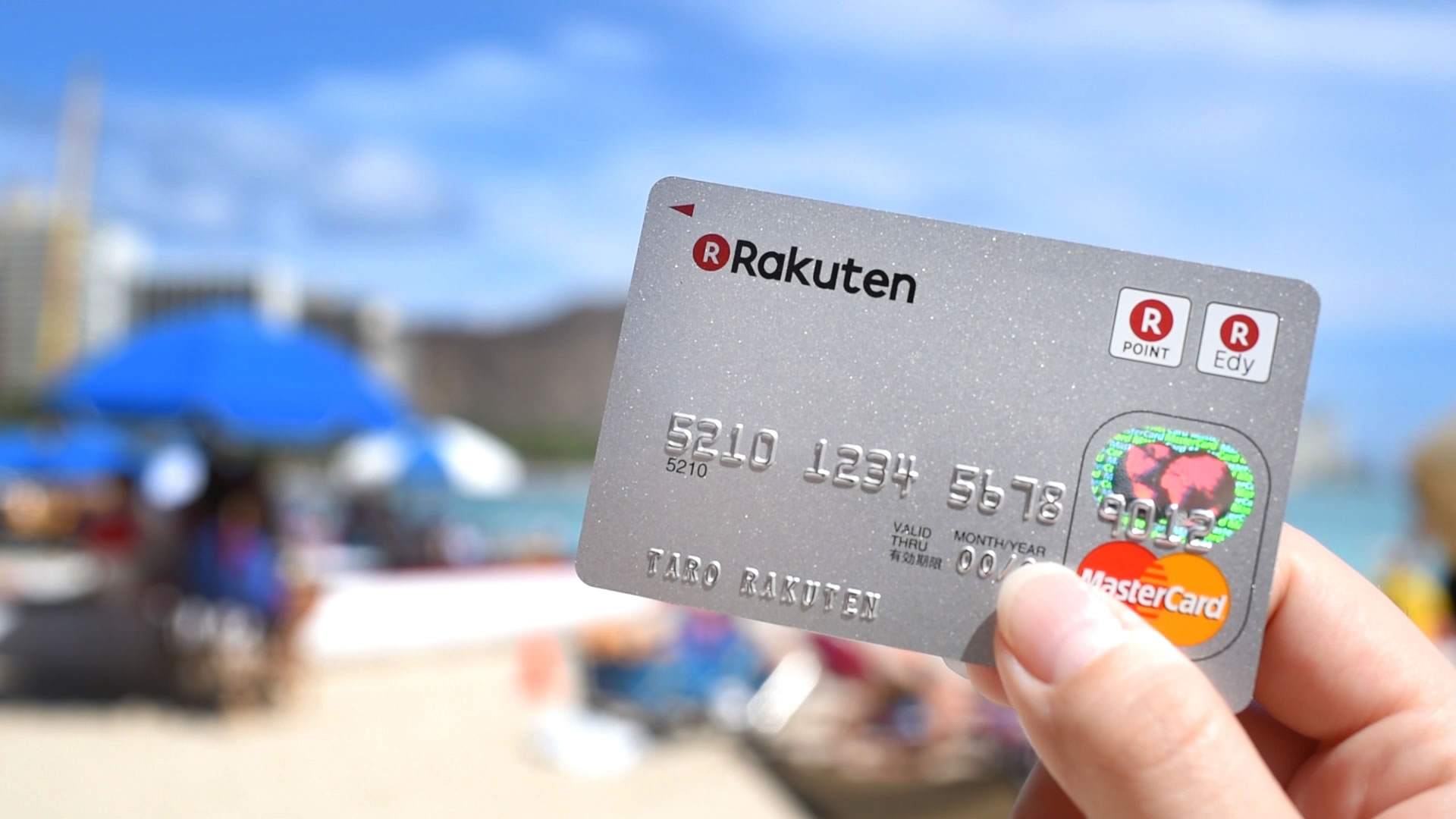 Rakuten Card Lounge Opens in Hawaii!