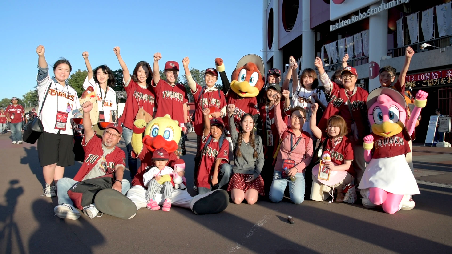 Rakuten Eagles Fans Look Ahead to Climax Series