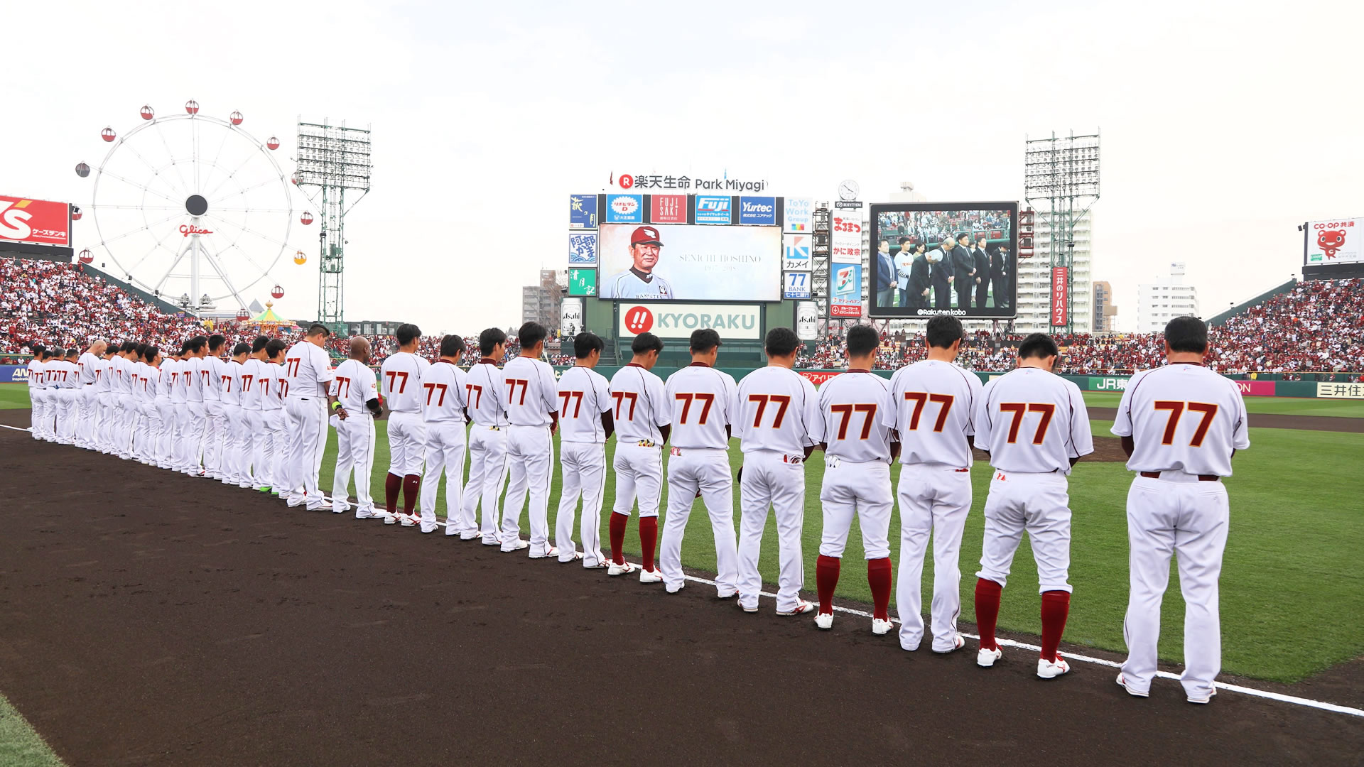 Rakuten Eagles Opening Home Game of 2018