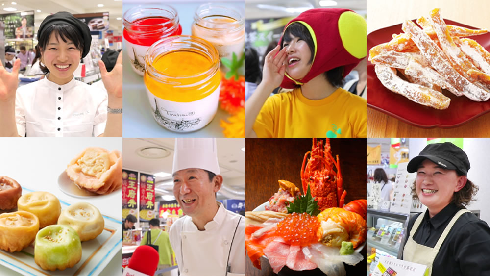 Rakuten Umaimono Festival 2018 Offers Gourmet Feast in Nagoya