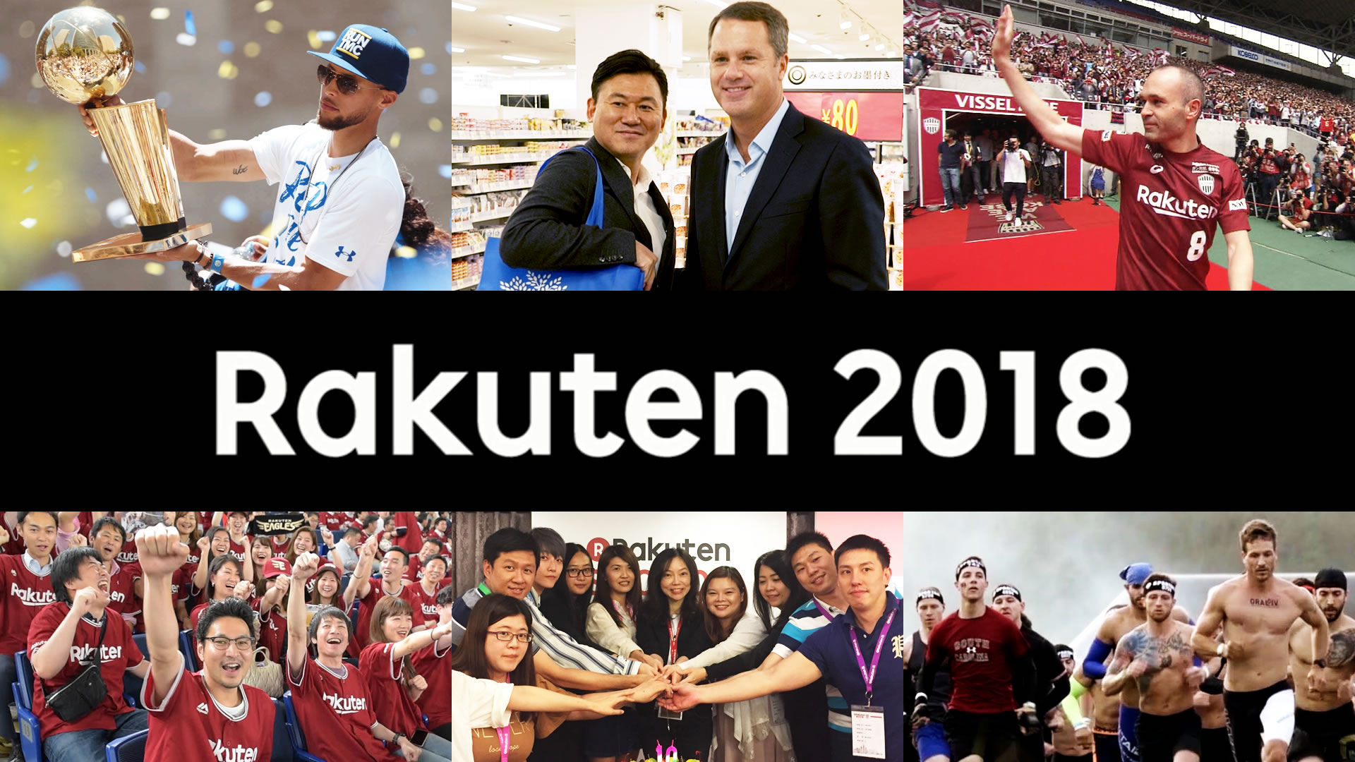 Highlights of Rakuten's 2018