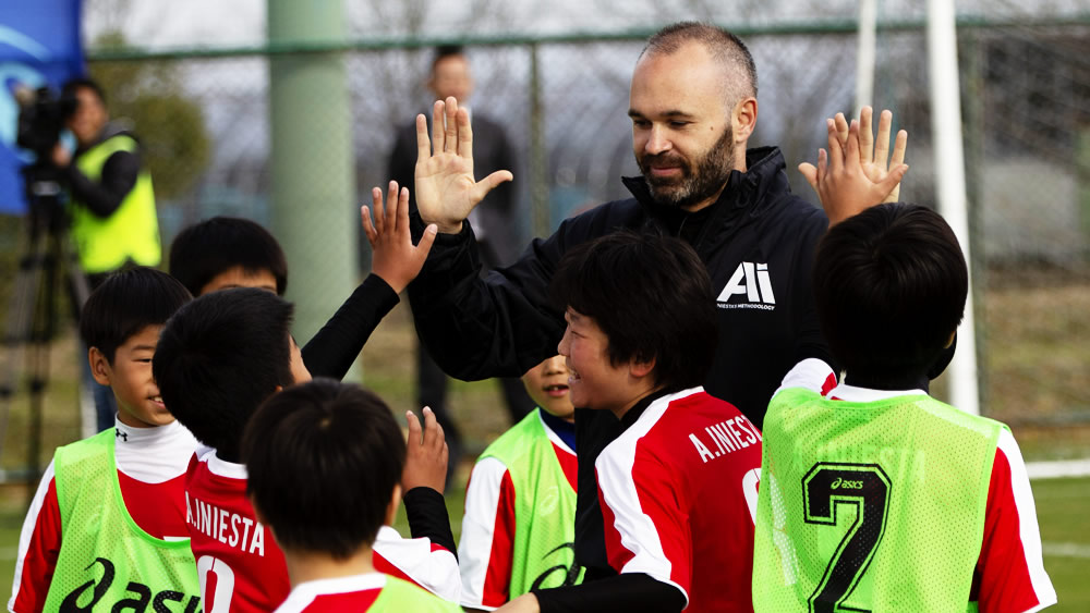 """Iniesta's Methodology"" Soccer Academy in Japan"