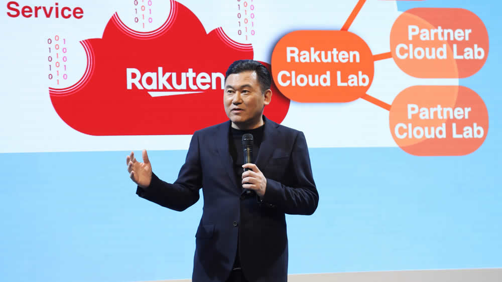 Rakuten Makes a Mark at MWC19