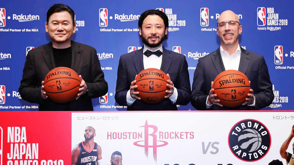 Announcement of The NBA Japan Games 2019 Presented by Rakuten!