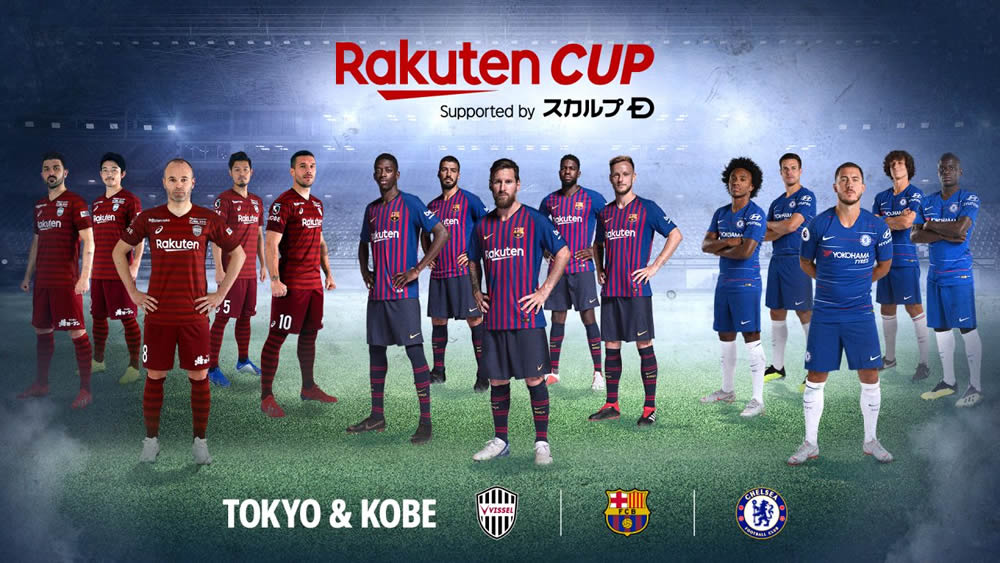 """Rakuten Cup"" Sees World-Class Soccer Games in Japan"