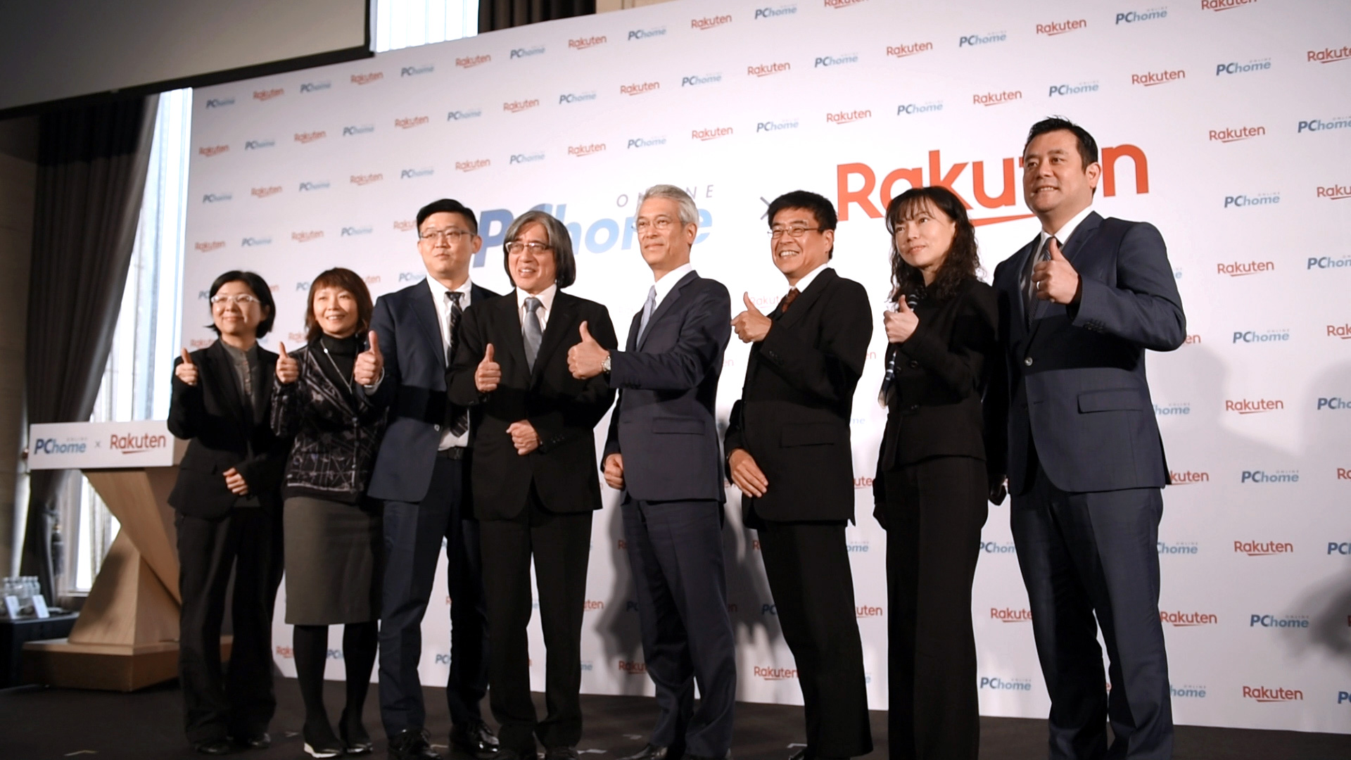 Rakuten and PChome Form E-Commerce Alliance in Taiwan