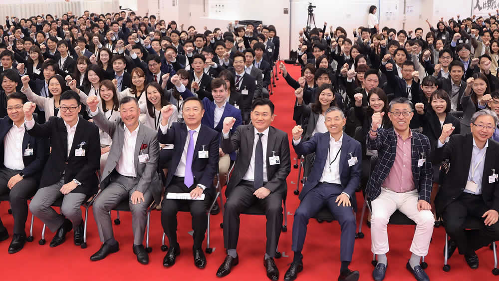 2019 New Grad Recruits Join Rakuten in Spirit of Unity