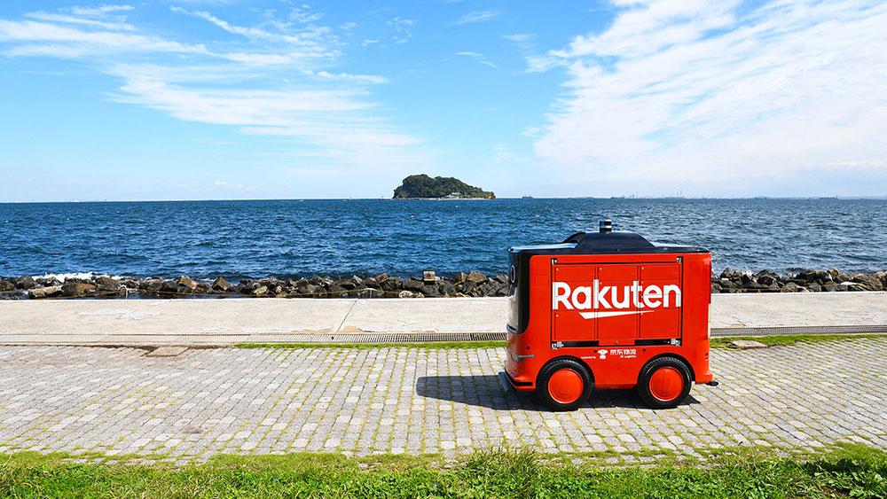 Rakuten and Seiyu Launch UGV-based Delivery