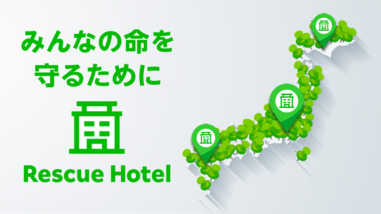 Rescue Hotel Project Supports Japan's Medical Crisis