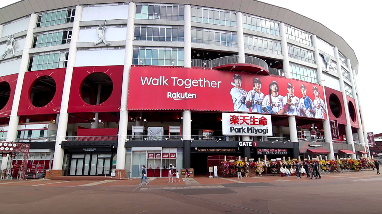 Rakuten Eagles Unite with Fans Remotely for 2020 Home Opener
