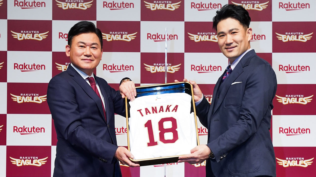 Returning Hero Tanaka Aims to Make Rakuten Eagles No.1 Again!