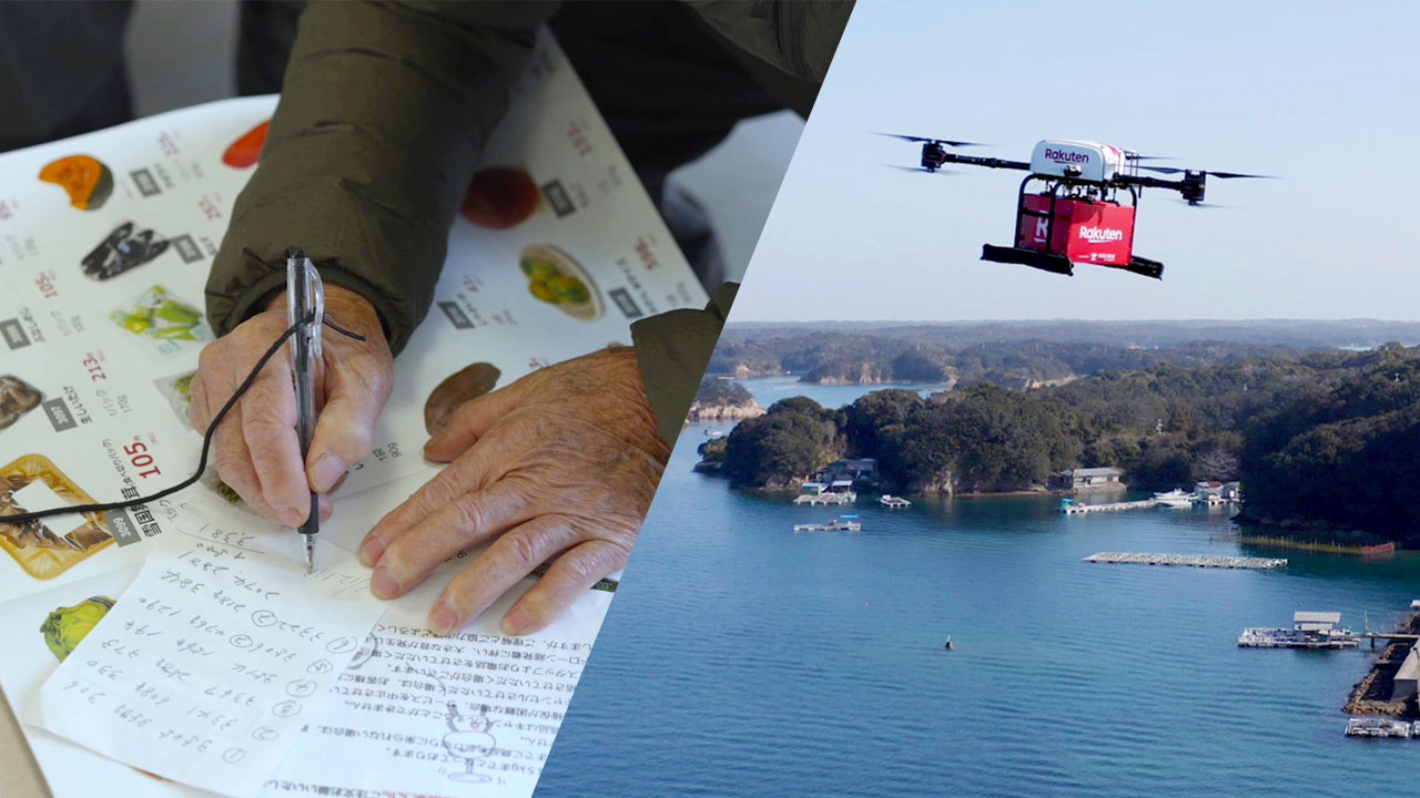 Japan-first Drone Delivery to Remote Island Spreads Empowerment