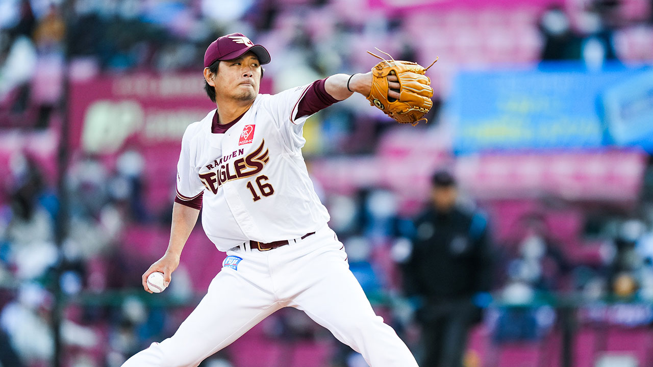 Rakuten Eagles Start 2021 Season with Pitch to Return to No.1 in Japan!