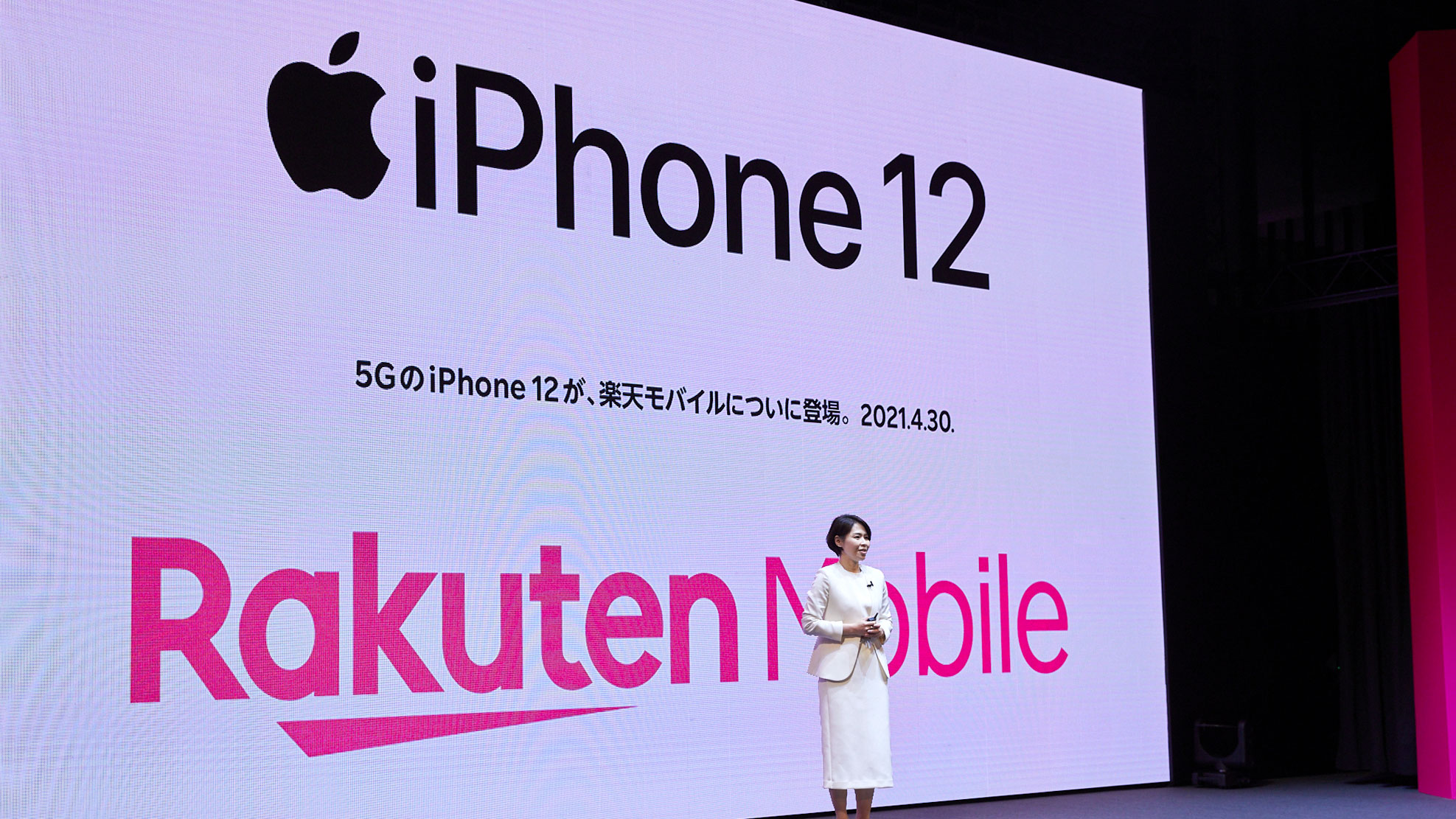 Rakuten Mobile Adds iPhone to its Device Lineup!