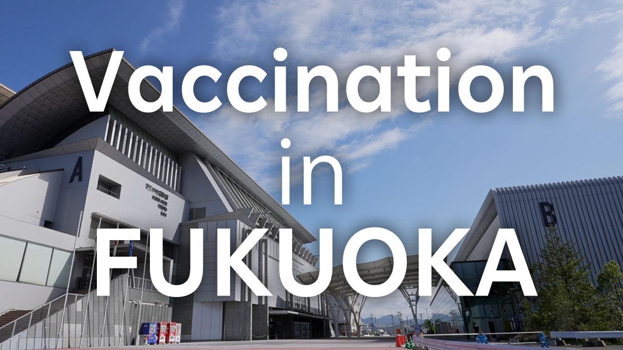 Behind the Scenes of Rakuten's Fukuoka Vaccination Operation!