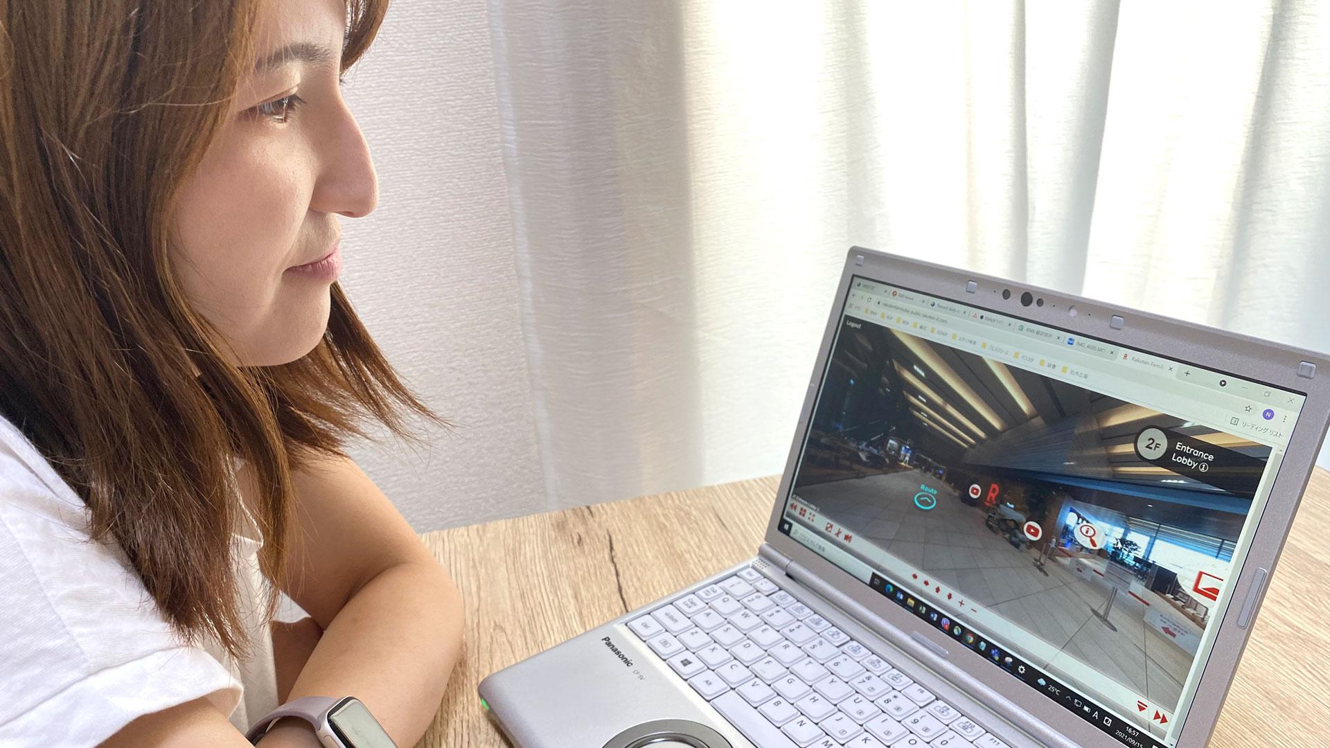 Rakuten Family Day 2021 Inspires One Team Spirit Virtually