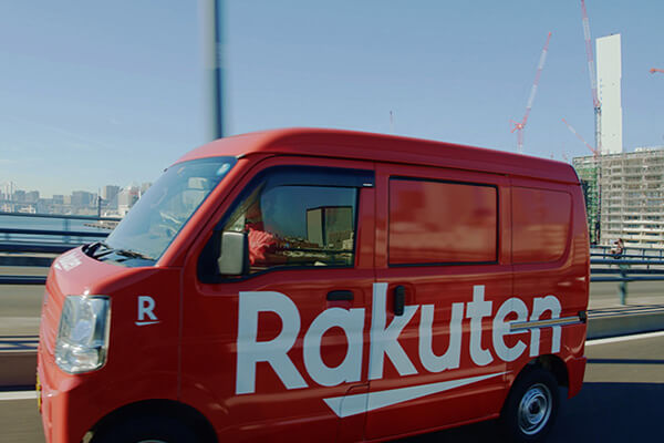 Rakuten EXPRESS Delivery Vehicle