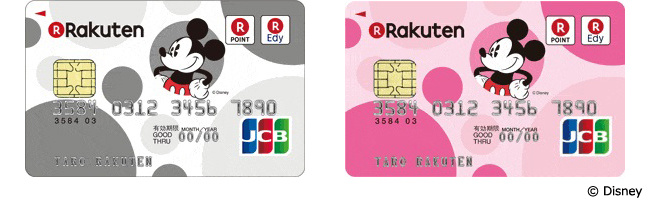 Disney-design Rakuten Card and Rakuten Pink Card