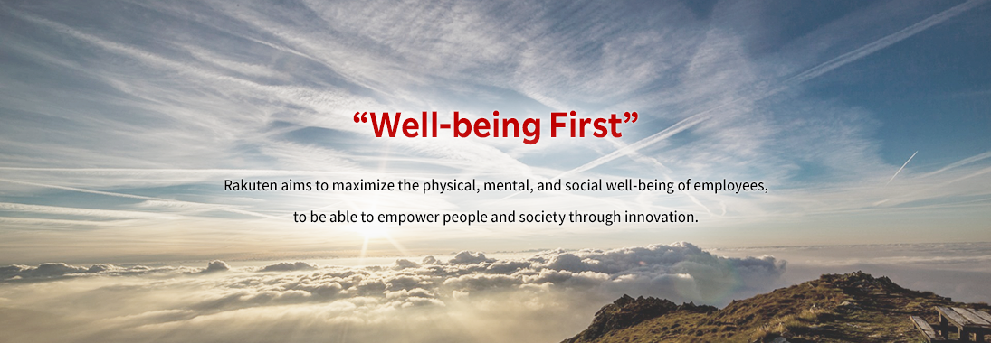 Rakuten Corporate Wellness Statement